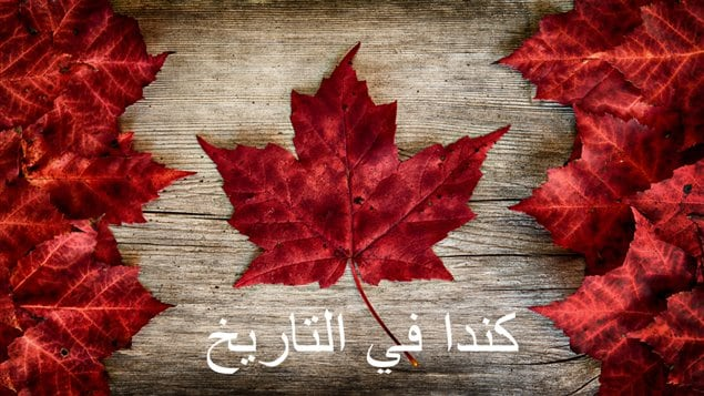 CanadaHistoire