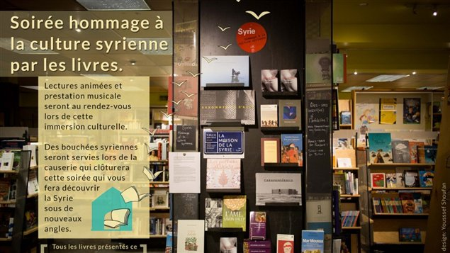لقاء أدبي للتعرّف إلى سوريا من خلال الكتب