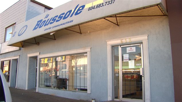 L'organisme communautaire la Boussole, à Vancouver.
