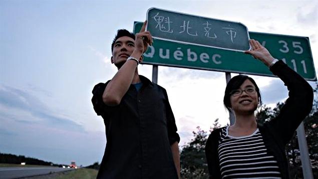 Être Chinois au Québec, un roadmovie