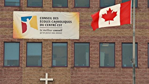 conseil scolaire catholique du centre est