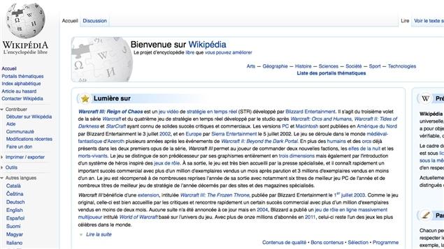 Capture d'écran du site Wikipédia