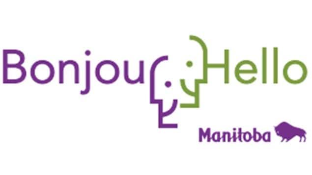 Une entente Québec - Manitoba qui vise à assurer la vitalité et la pérennité de la langue française conformément à son histoire et aux valeurs qu'elle véhicule dans un contexte de forte dominance de l'anglais