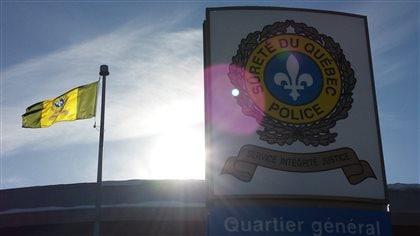 Un homme de 85 ans est décédé après avoir subi un malaise au poste de la SQ ... - Radio-Canada