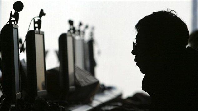 La Cour suprême a statué qu'il est raisonnable pour un individu de présumer que ses activités en ligne soient anonymes.