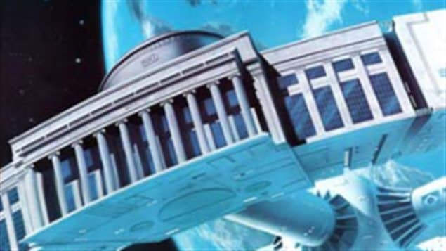 A section of the first poster promoting the International Space University
