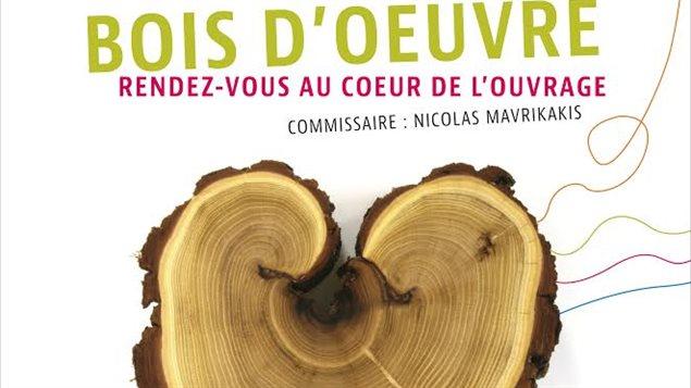 Du 24 au 27 juillet, la Biennale de sculpture de Saint-Jean-Port-Joli: Bois d'oeuvre, rendez-vous au coeur de l'ouvrage