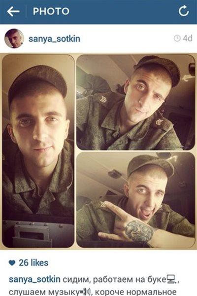 «Je suis assis, je travaille sur un buk, c'est un bon dimanche», écrit le soldat Sotkin dimanche.