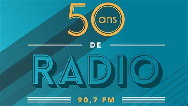 CBOF : 50 ans de radio