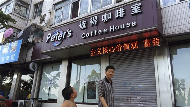 Le Peter's Coffee House, à Dandong