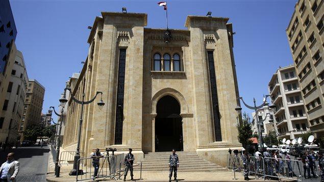 مبنى البرلمان اللبناني