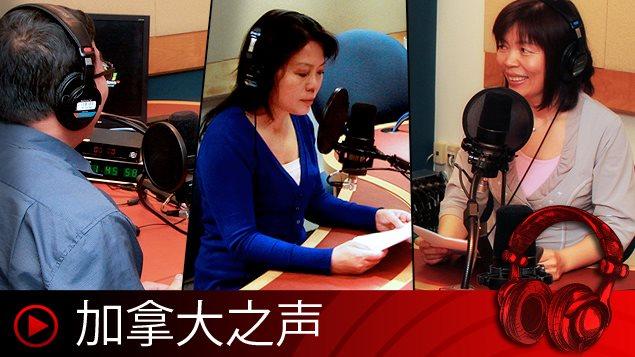 3月26日加广周六网络广播