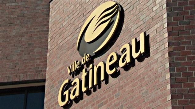 L'hôtel de ville de Gatineau - Maison du citoyen.