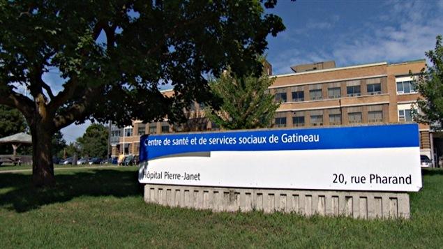 L'Hôpital Pierre-Janet à Gatineau (sept. 2014)