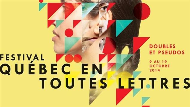 L'affiche du festival Qu�bec en toutes lettres
