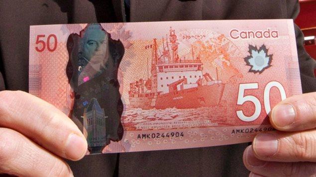 billet de banque dans l'eau