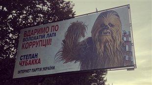 Un bon parti en Ukraine