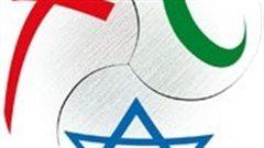 Le sigle des relations interreligieuses à la Journée mondiale de la jeunesse 2011