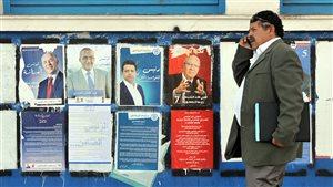 Les Tunisiens élisent leur président quatre ans après la révolution