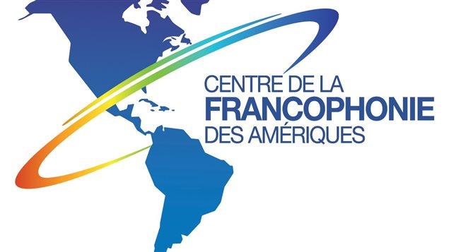 Le Centre de la francophonie des Amériques