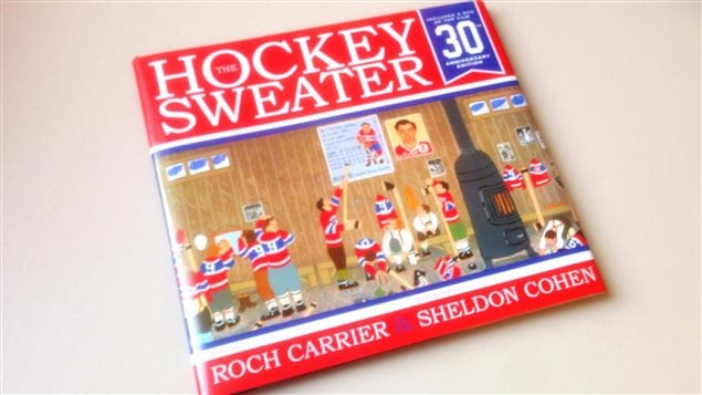 the hockey sweater essay Extra credit quiz on the short story the hockey sweater by roch carrier.