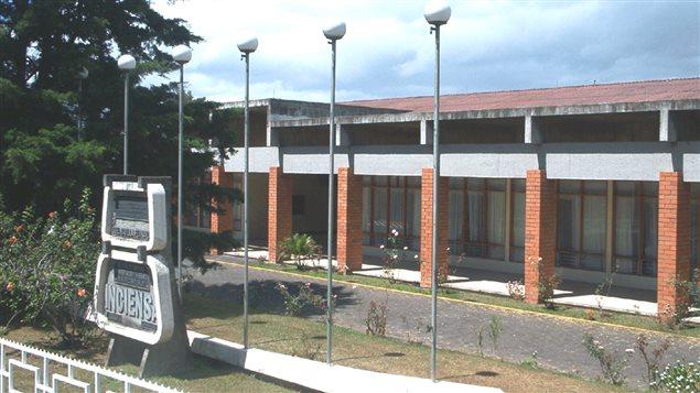 Sede de INCIENSA en Costa Rica