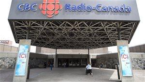 L'entrée principale de la Maison de Radio-Canada à Montréal.