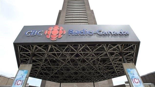Les bureaux de Radio-Canada à Montréal.