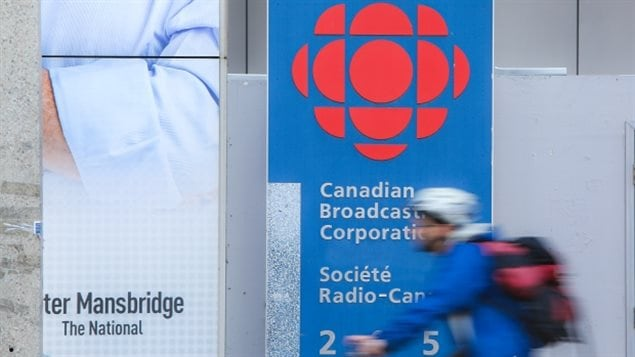 public broadcasting in canada The members of pbc21 (public broadcasting for canada in the 21st century) are a loosely affiliated group of concerned canadians who care deeply about the cbc/radio-canada - its past, present and especially its future.