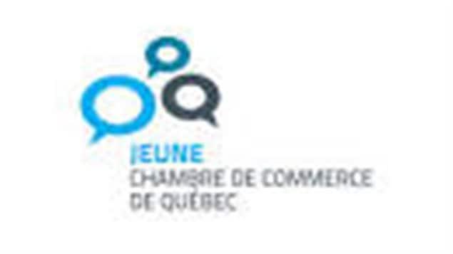 Personnalit d 39 affaires jeune chambre de commerce radio for Chambre de commerce au canada