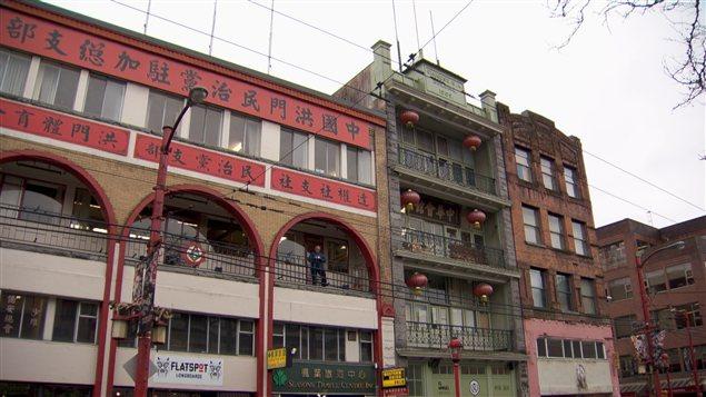 Des bâtiments dans le quartier chinois de Vancouver