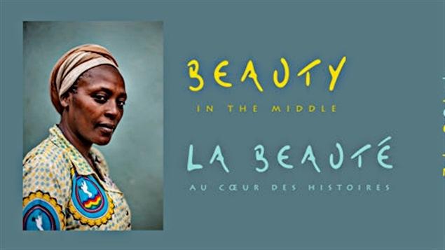 « La beauté au coeur des histoires - Les femmes du Congo prennent la parole » à la Galerie Saw.