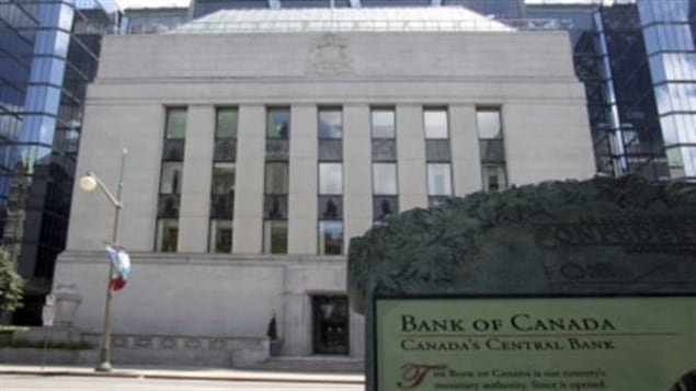 مبنى بنك كندا في أوتاوا (أرشيف)