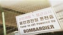 Allégations de corruption contre Bombardier en Corée du Sud