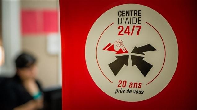 Le Centre de soutien psychologique 24/7 de Gatineau. (03-03-15)