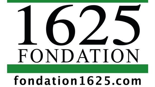 fondation 1625 logo