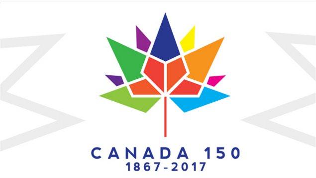 Le logo du 150e anniversaire du Canada