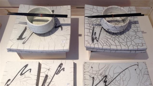 Poteries de style raku réalisées par Joan Deblois