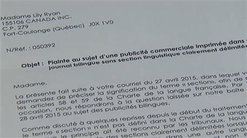 The OQLF complaint refers to section 58 and 59 of the language law. Section 58 refers to signage