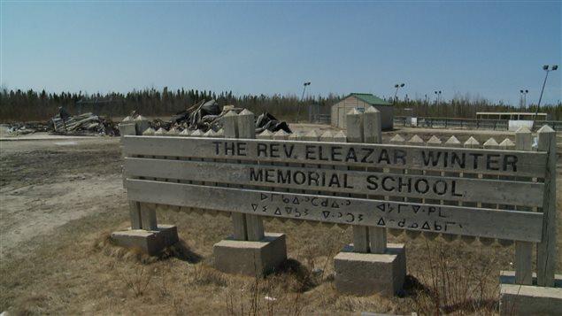 L'École de la réserve autochtone de Wapekeka