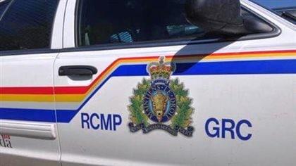 Deux arrestations pour trafic de cocaïne à Tracadie-Sheila - Radio-Canada