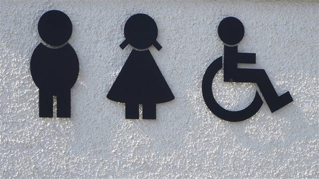 18e édition de la Semaine québécoise des personnes handicapées