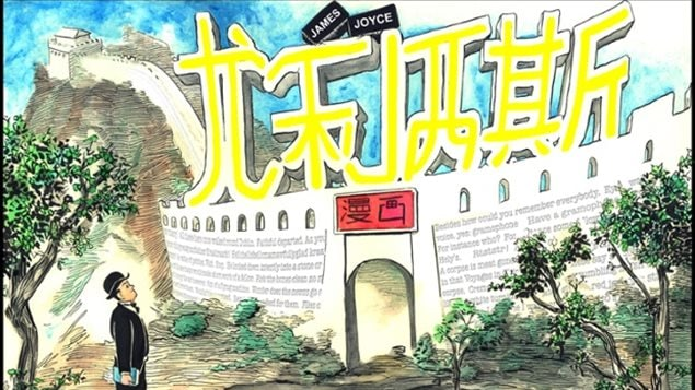"""The caption below reads. """"A Gateway in that Great Wall of Words"""". Festivities in Shanghai and Hong Kong are growing in attendance and popularity, as they are in Montreal"""