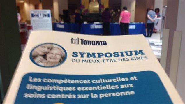 Le Symposium du mieux-être des aînés se déroule les 16 et 17 juin.