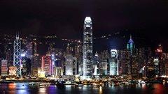 PO_HONG_KONG