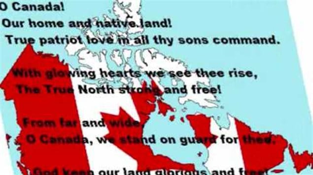 O Canada becomes the official anthem in 1980, 100 years after it was created