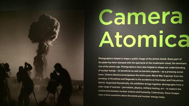 L'exposition «Camera Atomica» au Musée des beaux-arts de l'Ontario jusqu'au 15 novembre.