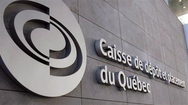 Logo de la Caisse de dépôt et placement du Québec à l'entrée de leur édifice principale.