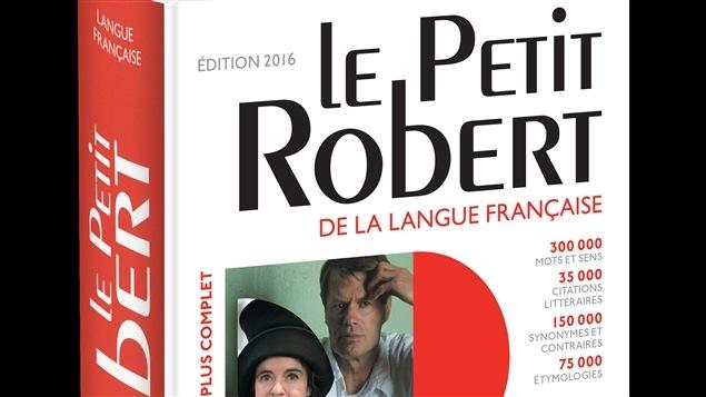 Dictionnaire Le Petit Robert édition 2016