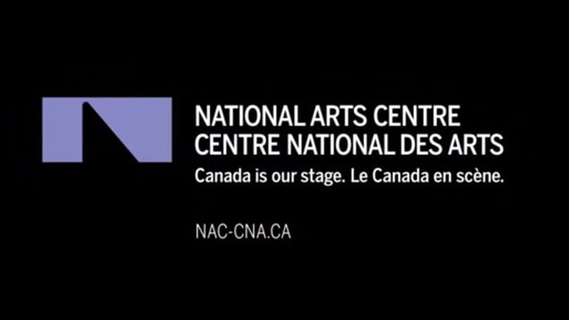Le logo du Centre national des arts (CNA).
